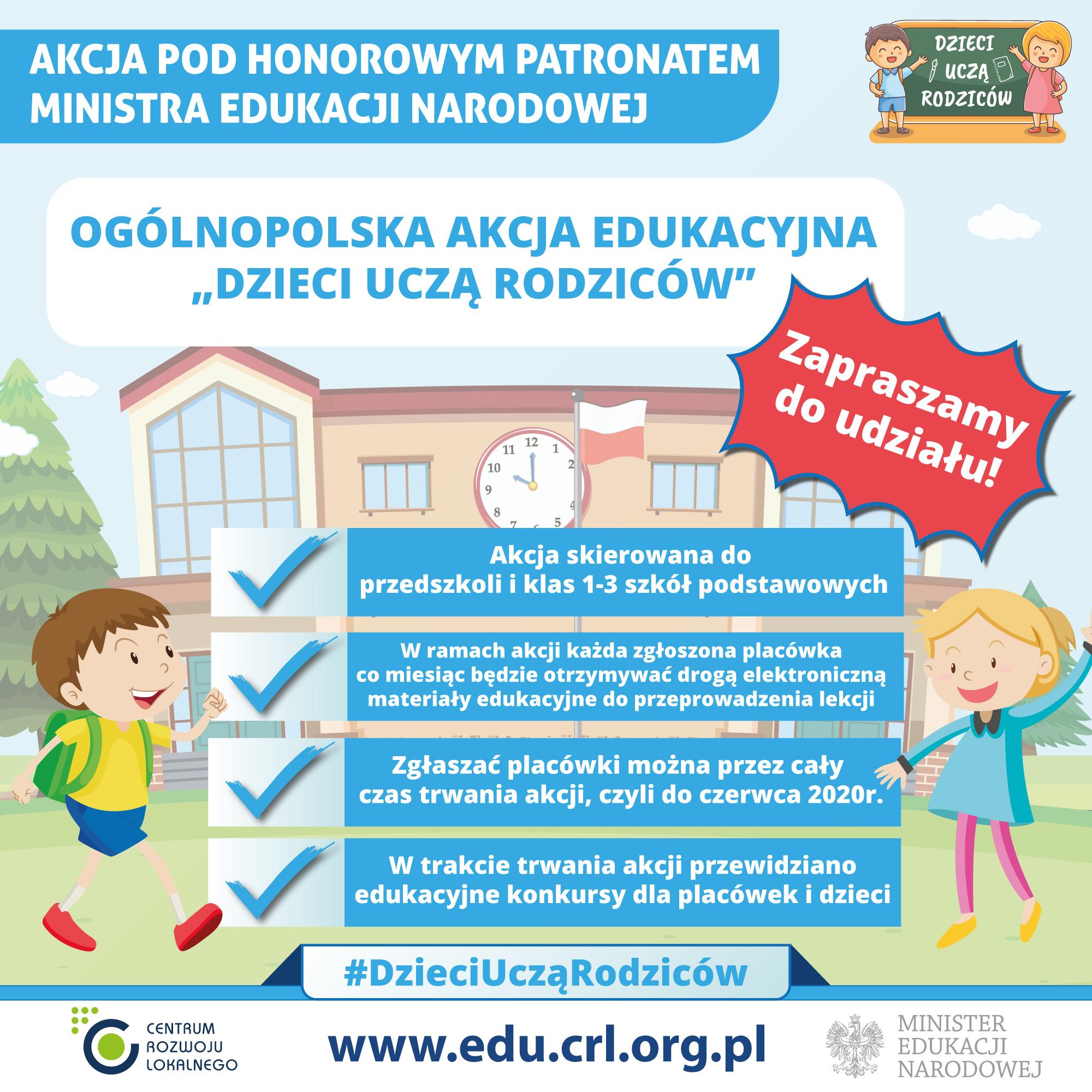 """Centrum Rozwoju Lokalnego zaprasza do udziału w akcji edukacyjnej """"Dzieci uczą rodziców"""" - zdjęcie główne"""