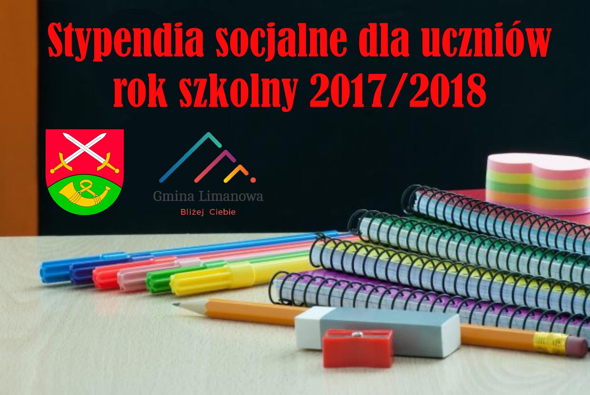 Stypendia socjalne - składanie wniosków do 15 września! - zdjęcie główne