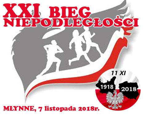 XXI Bieg Niepodległości - 7 listopada 2018 - zdjęcie główne