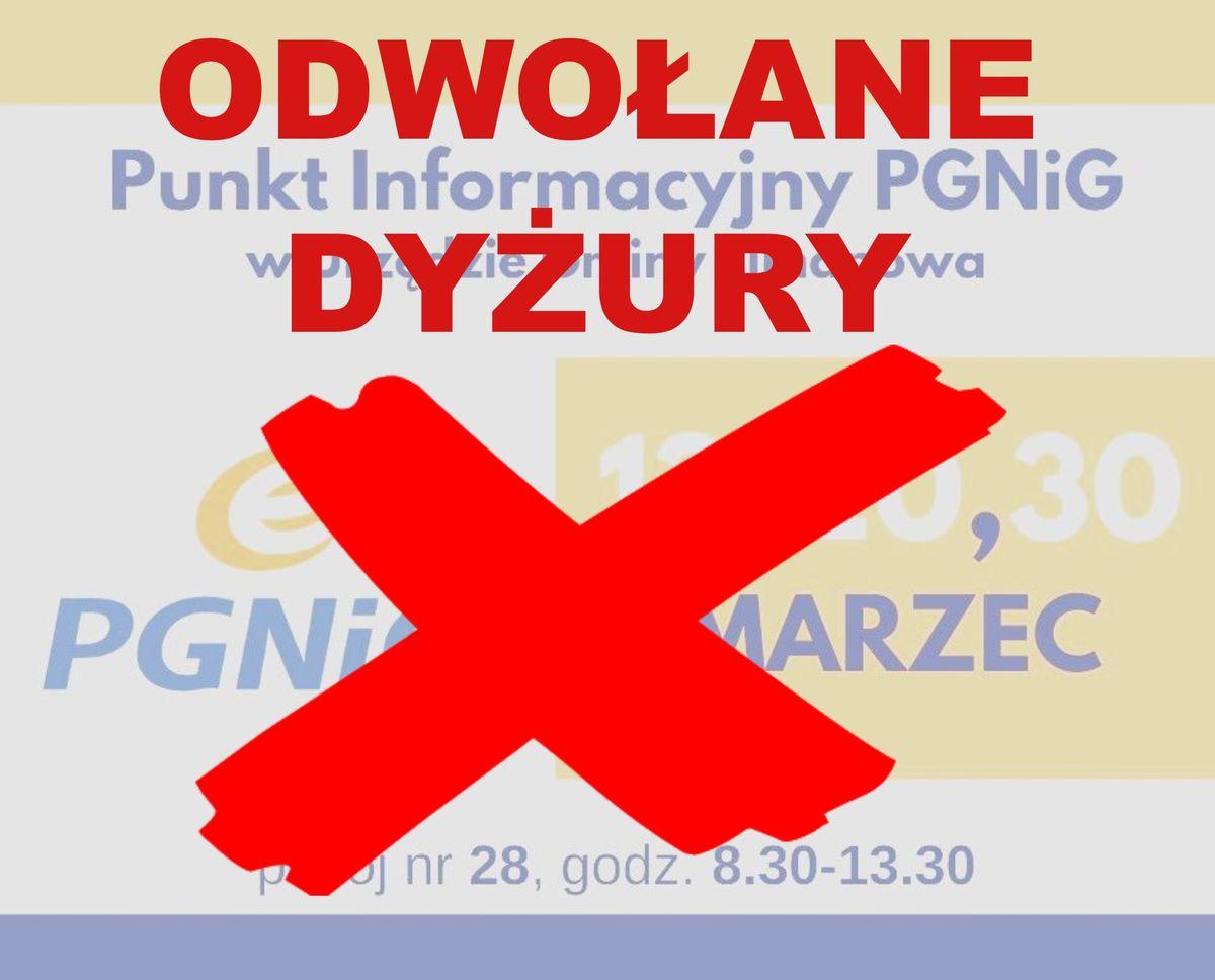 Najbliższe dyżury doradcy PGNiG odwołane - zdjęcie główne