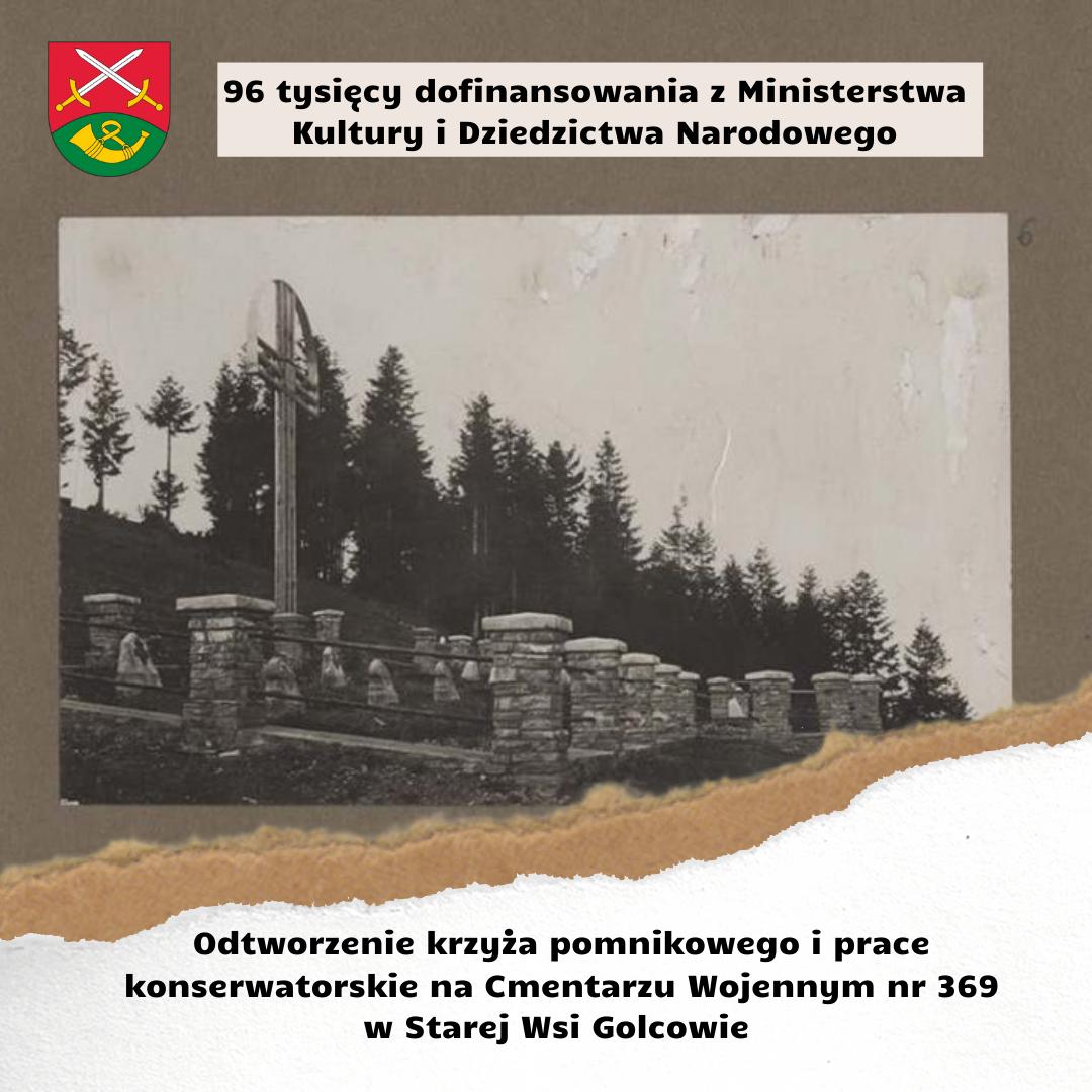 96 tysięcy złotych dofinansowania na Cmentarz Wojenny w Starej Wsi Golcowie - zdjęcie główne