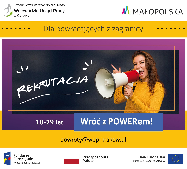 """Małopolski projekt Wojewódzkiego Urzędu Pracy - """"Wróć z POWERem!"""" - zdjęcie główne"""