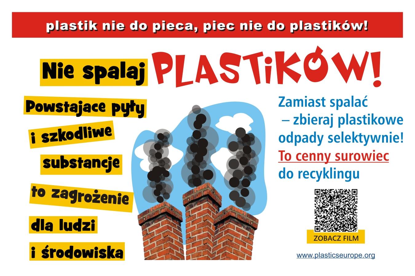 """Kampania """"Plastik nie do pieca - piec nie do plastiku"""" - zdjęcie główne"""
