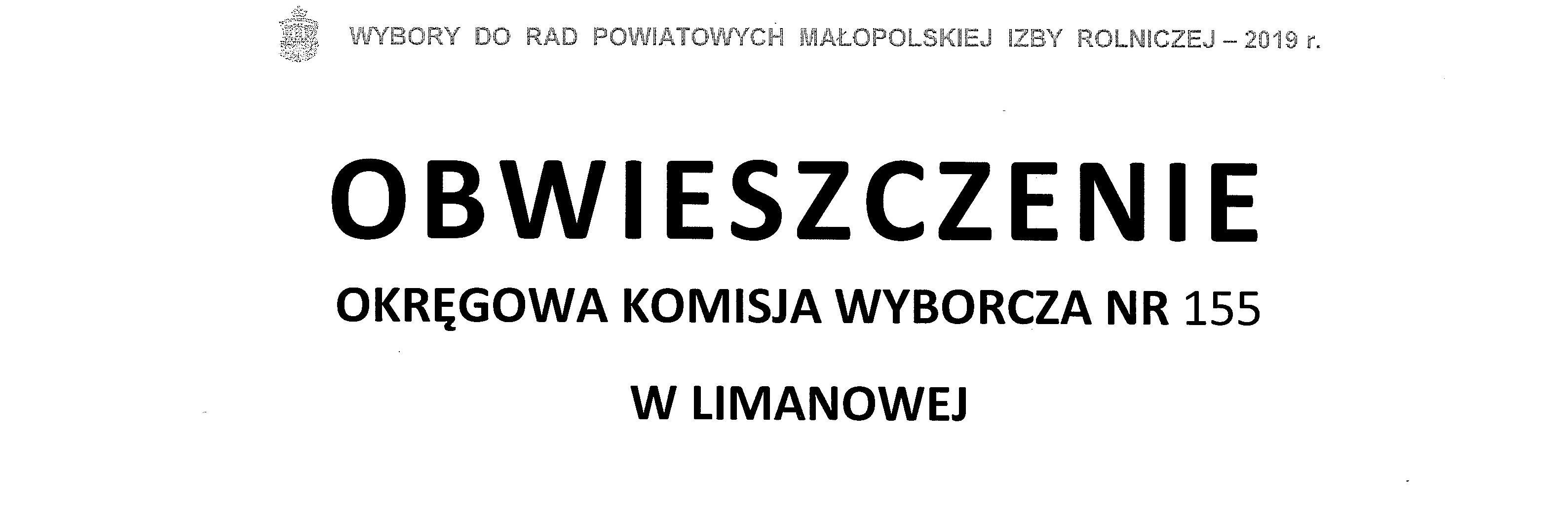Obwieszczenie OKW nr 155  w sprawie wyborów do Rady Powiatowej Małopolskiej Izby Rolniczej - zdjęcie główne