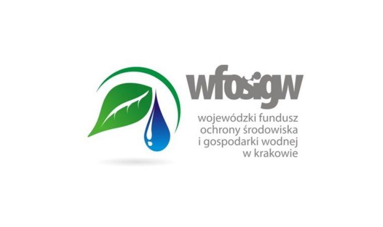 Ogłoszenie o naborze na wolne stanowiska pracy w krakowskim WFOŚiGW - zdjęcie główne