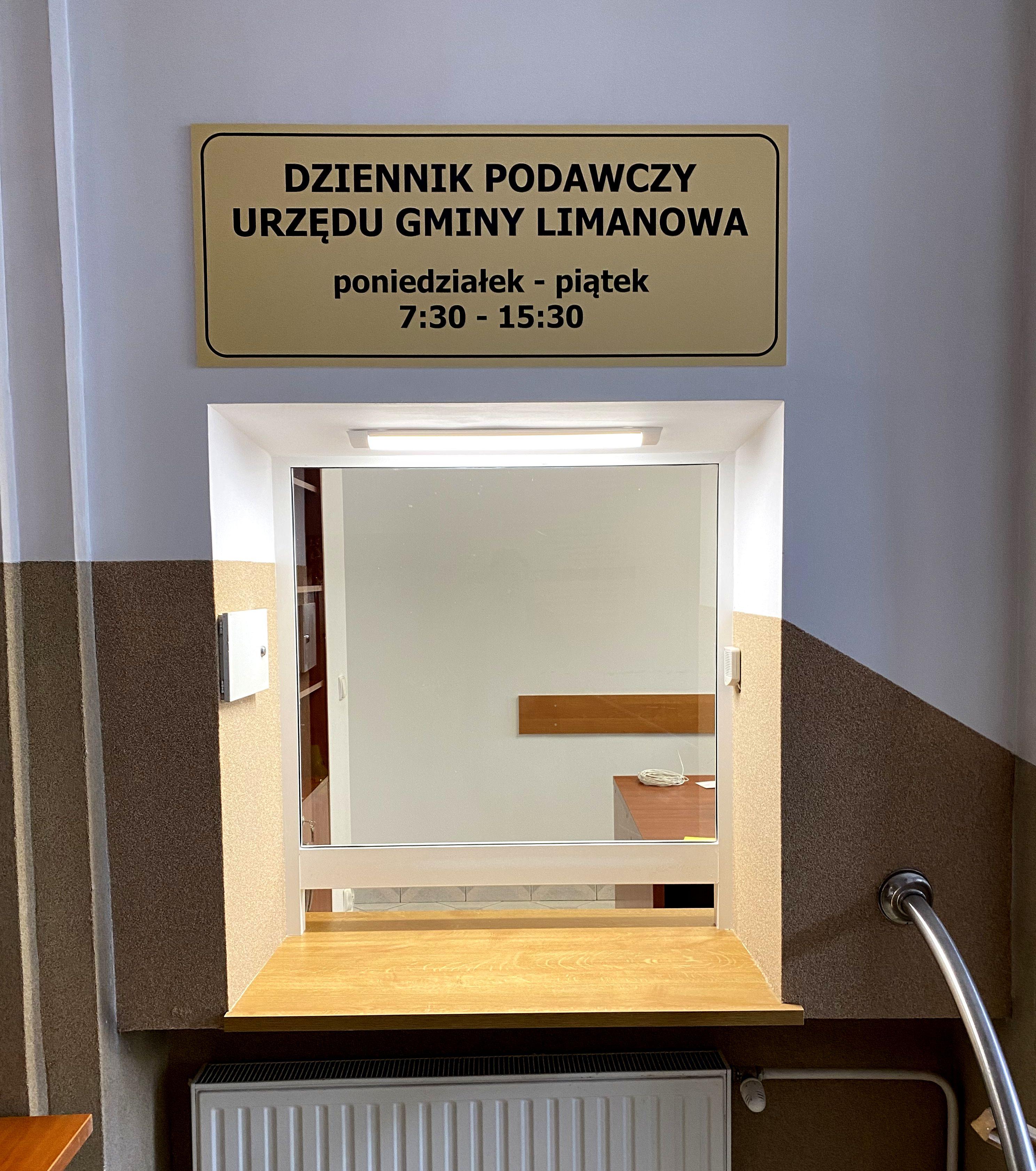 Dziennik Podawczy na parterze Urzędu Gminy - zdjęcie główne