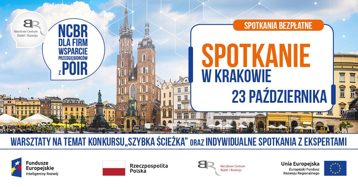 Wsparcie przedsiębiorców z POIR  -  bezpłatne szkolenie w Krakowie - zdjęcie główne