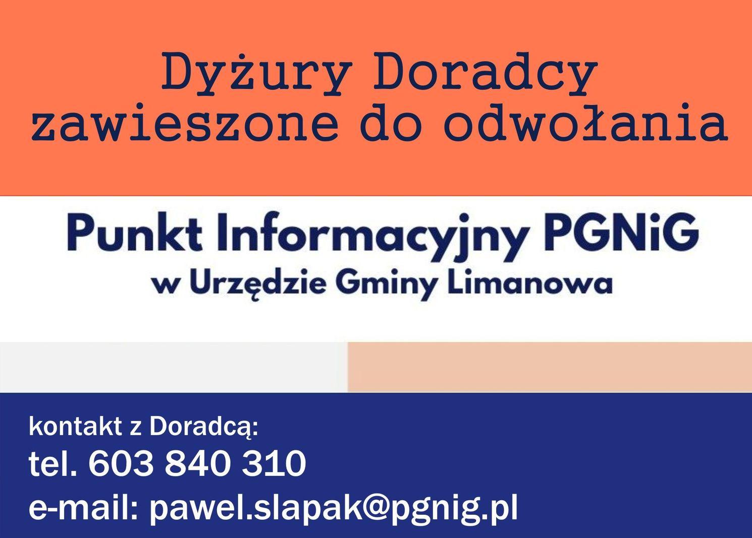 Dyżury Doradcy PGNiG w Urzędzie Gminy-zawieszone do odwołania - zdjęcie główne