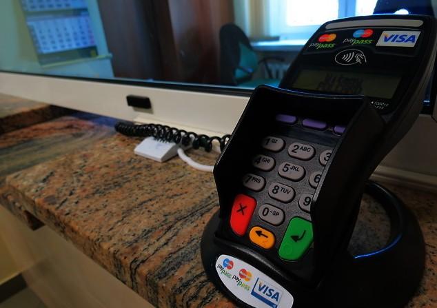W kasie Urzędu Gminy Limanowa zapłacisz kartą! - zdjęcie główne