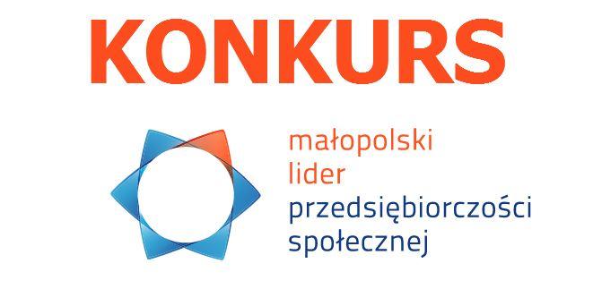 Małopolski lider przedsiębiorczości społecznej 2017 - zgłoszenia do 4 września - zdjęcie główne