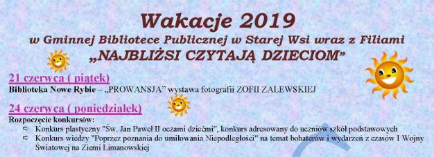 Wakacje  2019 w gminnych bibliotekach publicznych - zdjęcie główne