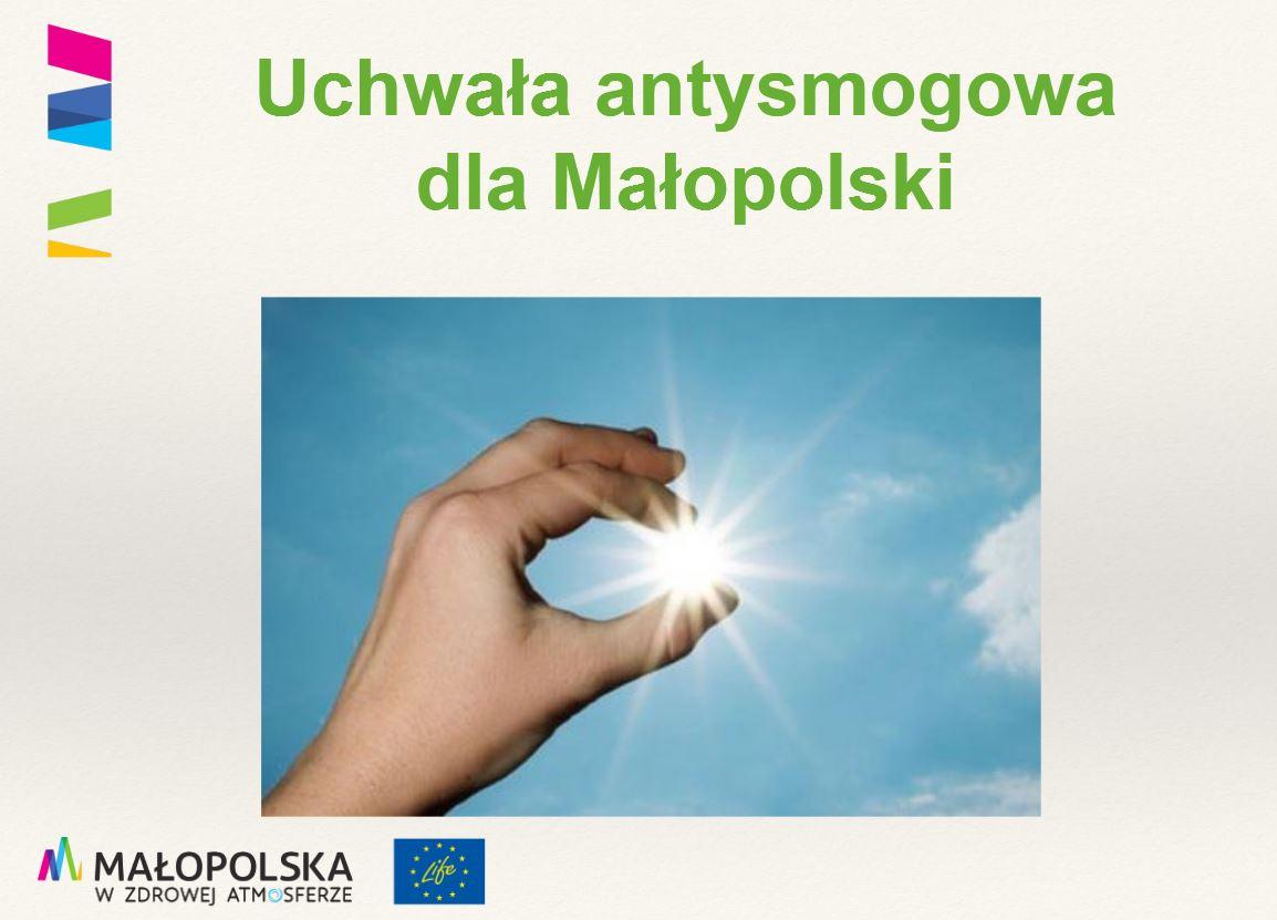 Od 1 lipca w całej Małopolsce zacznie obowiązywać tzw. uchwała antysmogowa - zdjęcie główne