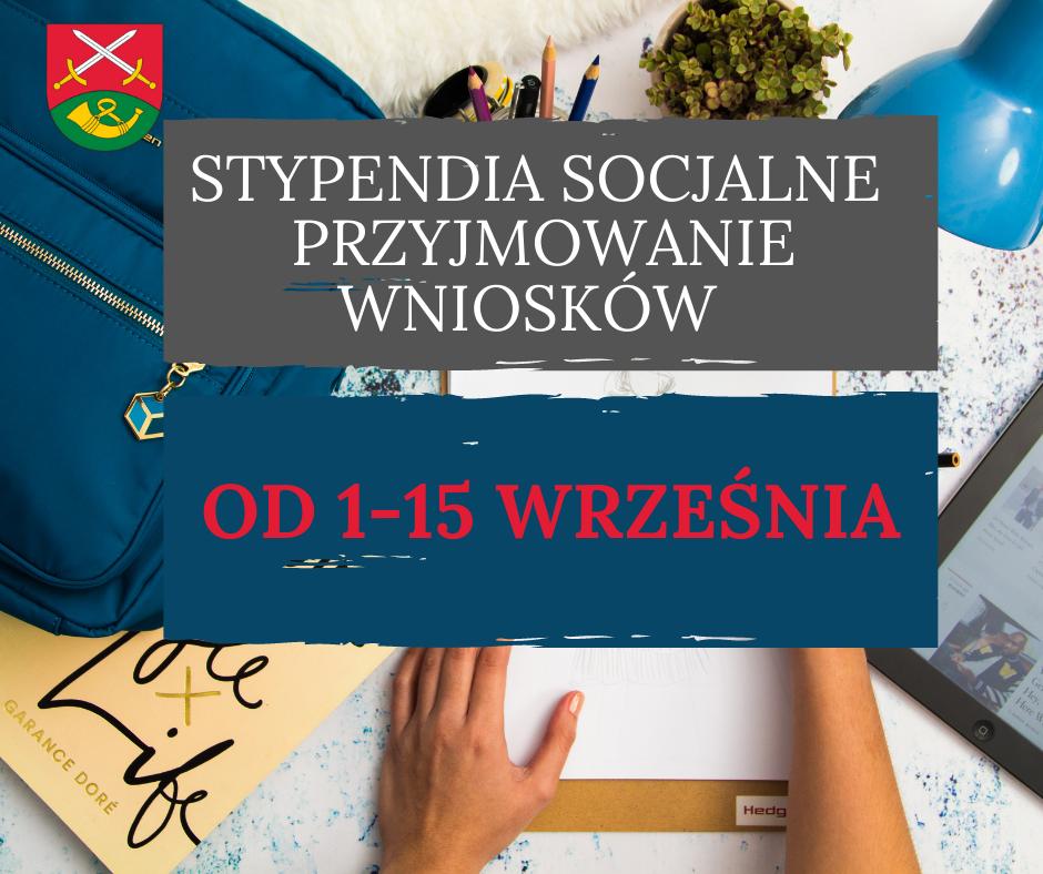 Wnioski o stypendia socjalne przyjmowane do 15 września - zdjęcie główne
