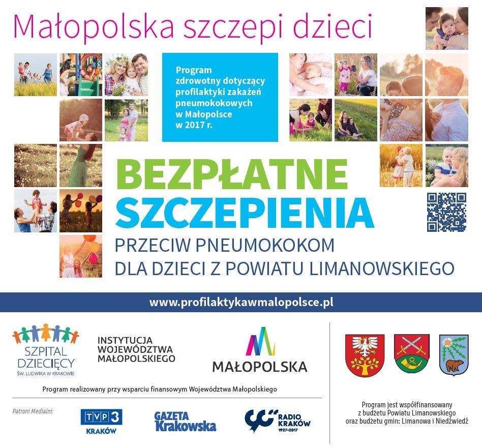 Bezpłatne szczepienia dla dzieci z Gminy Limanowa - zdjęcie główne