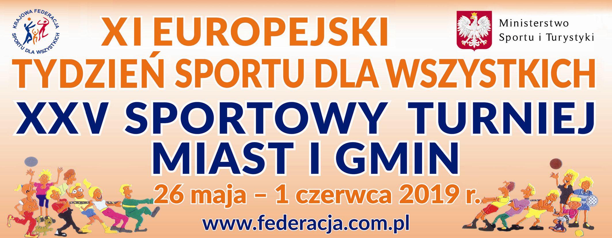 Gmina Limanowa uczestnikiem XXV Sportowego Turnieju Miast i Gmin - zdjęcie główne