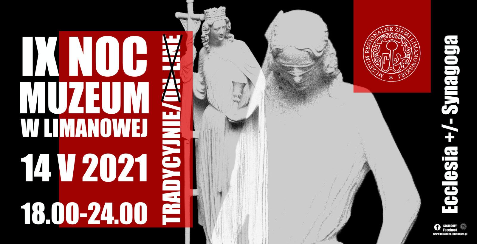IX Noc Muzeum w Limanowej - zdjęcie główne