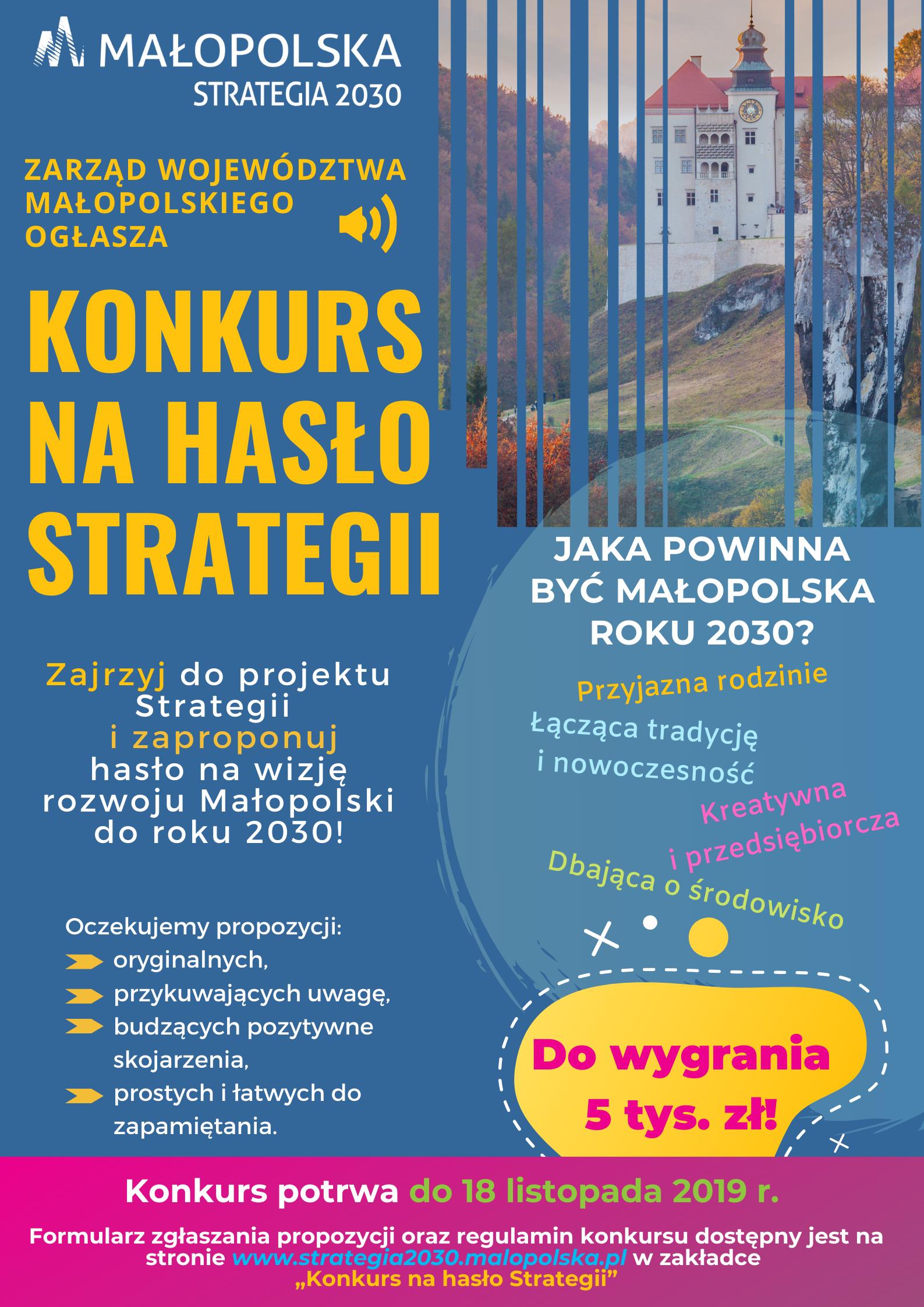 Konkurs na Hasło Strategii Rozwoju Województwa Małopolskiego - Małopolska 2030 - zdjęcie główne