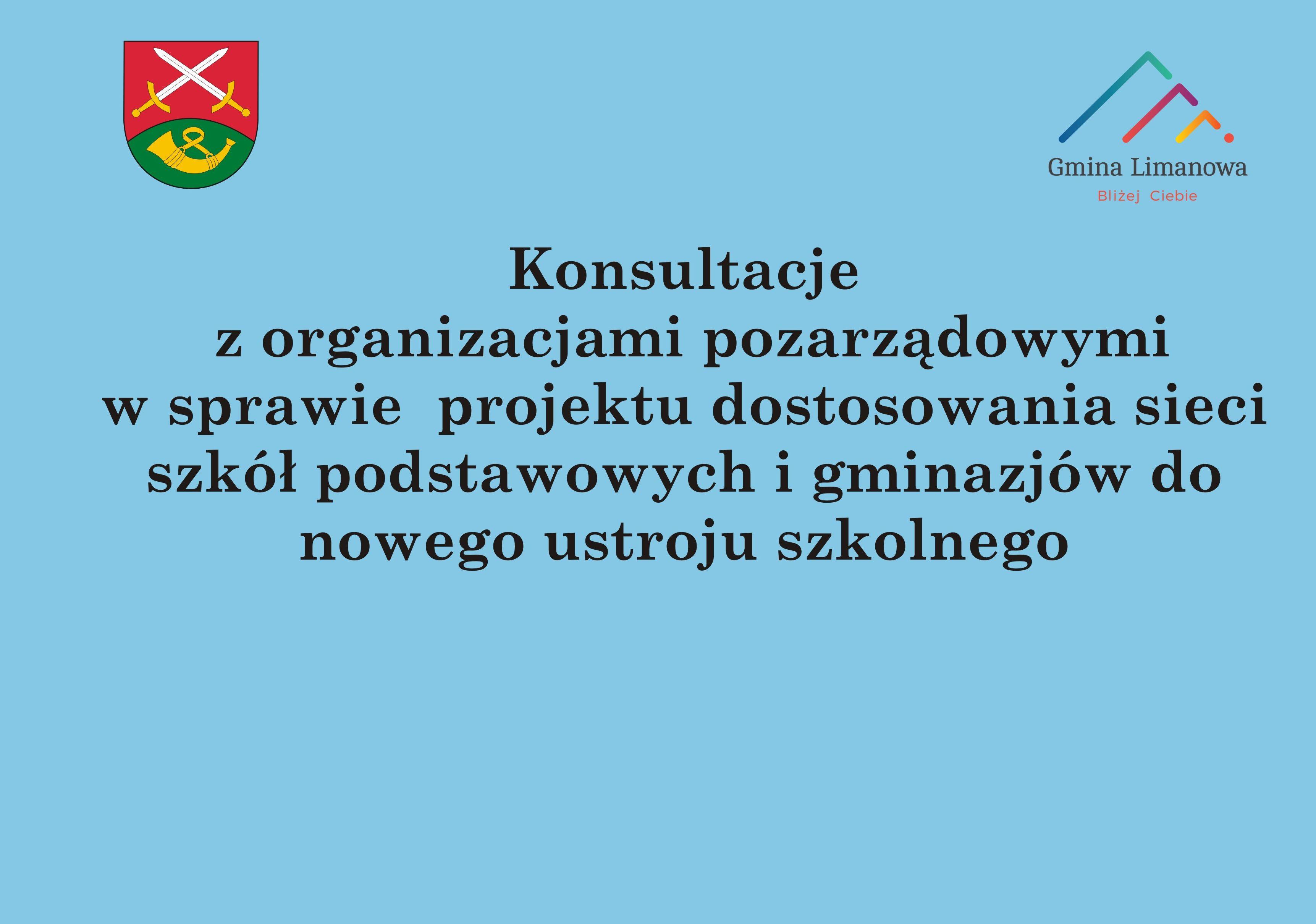 Konsultacje z organizacjami pozarządowymi w sprawie projektu dostosowania sieci szkół - zdjęcie główne
