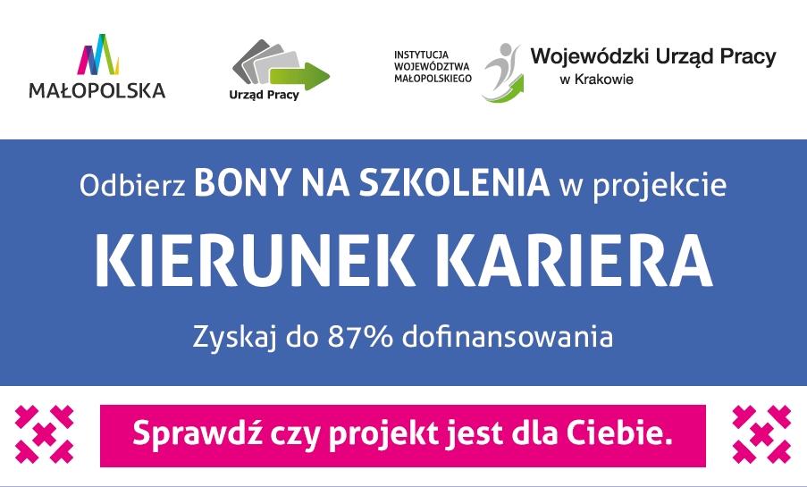 """Projekt """"Kierunek Kariera"""" – doradztwo zawodowe i szkolenia dla osób pracujących - zdjęcie główne"""