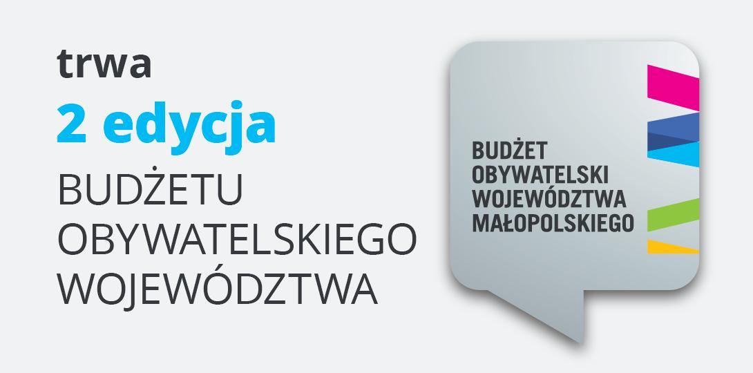 Startuje  II   edycja  Budżetu  Obywatelskiego   Województwa   Małopolskiego! - zdjęcie główne