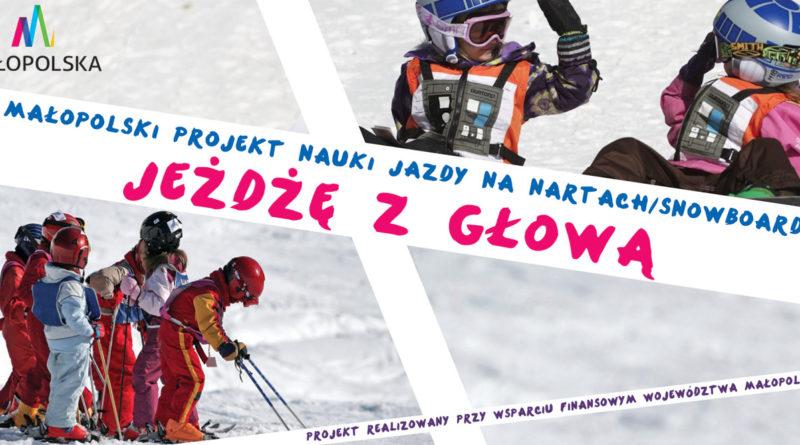 """Od 11 lutego drugoklasiści z gminy Limanowa  """"JEŻDŻĄ Z GŁOWĄ"""" - zdjęcie główne"""